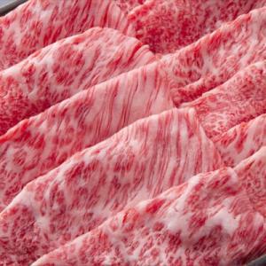 神戸牛 ギフト すき焼き セール商品特別価格! 肩ロース 250g 約2人前 冷凍