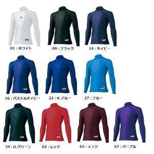 品番:12JA4C10  バイオギアハイネック長袖シャツ 瞬間汗処理で、大量の汗もすぐ乾く。  カラ...