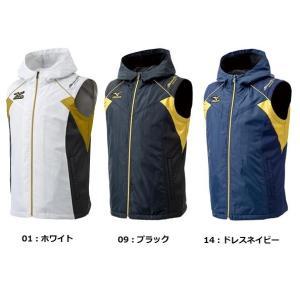 ミズノプロ・ベストパーカー 12JE4X80 野球 防寒 1...
