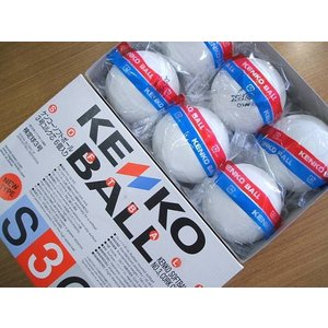 ナガセケンコー ソフトボール3号 検定球 試合球 公認球 2OS563 半ダース(6個)