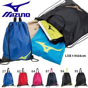 ミズノ ランドリーバッグ 33JM9402 マルチバッグ 体操着袋 シューズバッグ