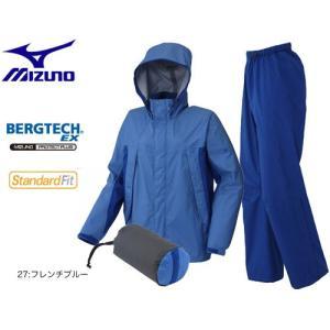 ミズノ ベルグテックEX ストームセイバーIVレインスーツ【フレンチブルー】73FL301|matsuspo
