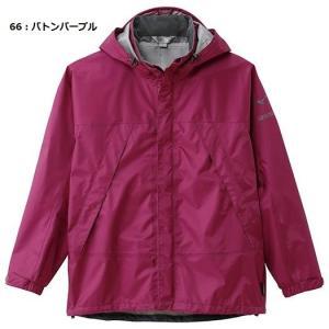 ミズノ ゴアテックス レインジャケット A2JE5203 女性用  A2JE520366|matsuspo