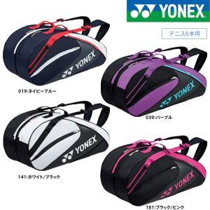 ヨネックス ラケットバッグ6(リュック付) <テニス6本用> BAG1732R