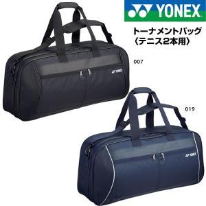 ヨネックス トーナメントバッグ <テニス2本用> BAG1811W matsuspo