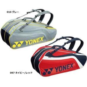 ヨネックス ラケットバッグ6(リュック付) <テニス6本用> BAG1812R matsuspo