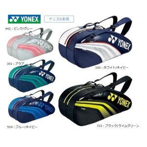 ヨネックス ラケットバッグ6 (リュック付) <テニス6本用> BAG1932R