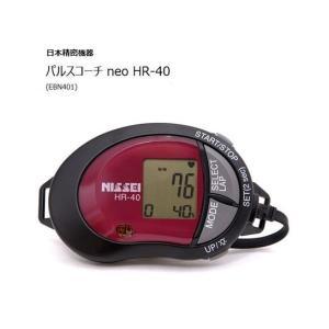 nissei パルスコーチHR-40 光学式脈拍モニター|matsuspo