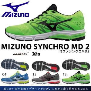 ミズノ ランニングシューズ ミズノシンクロ MD2 メンズ J1GE1718|matsuspo