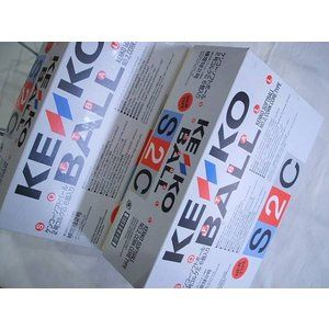 ナガセケンコー ソフトボール2号 検定球 2OS562