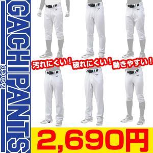 【大特価!】ミズノ 12JD6F6 野球 練習用ユニフォーム 新作スペアパンツ