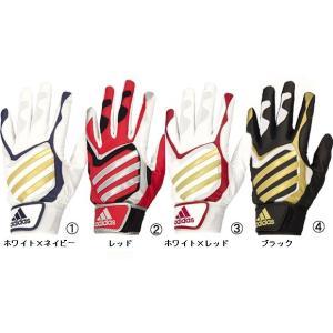adidas アディダス BG adisonic BGアディソニック ジュニア 少年用バッティンググローブ 手袋 左右 JH222