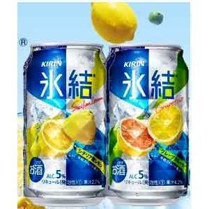 キリン氷結 グレープフルーツ350缶24本入 3ケースまで1個分の送料で発送可能です!
