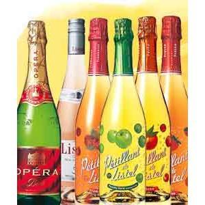 リステルフルーツスパーク&オペラ・ブリュフランス爽やか飲み比べ6本セット! 各750ml