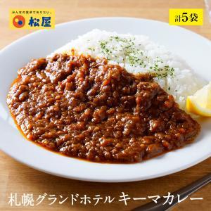 松屋 オリジナルカレー10個セット 送料無料 冷凍 辛口|matsuyafoods
