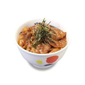 松屋カルビ焼き牛めしの具(1パック2食入×10パック)【送料無料】【牛丼の具】