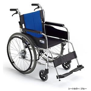 ミキ 標準型 自走型車いす ブルー BAL-1|matsuyakaigo