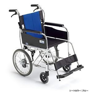 ミキ 標準型 介助型車いす ブルー BAL-2|matsuyakaigo