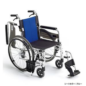 ミキ 多機能型 自走型車いす ブルー BAL-3|matsuyakaigo