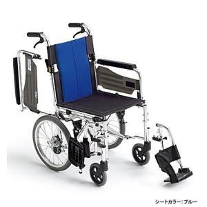 ミキ 多機能型 介助型車いす ブルー BAL-4|matsuyakaigo