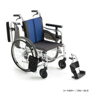 ミキ モジュール多機能 自走型車いす ブルー BAL-5|matsuyakaigo