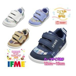 イフミー シューズ 子供靴 ベビー 20-0803(12cm〜15cm) IFME ライト 2020年秋冬 新作 チェック 花柄 matsuyamachi-man