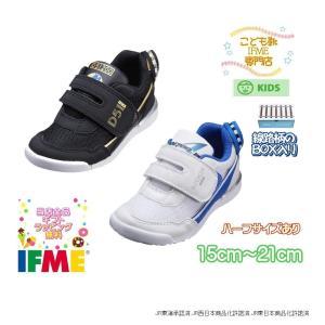 新幹線モデル★[ギフト無料] イフミー IFME 20-1309(15cm〜21cm) ライト 2021年春夏 新作 シューズ 子供靴 キッズ スニー matsuyamachi-man