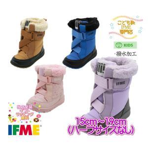 [ギフト無料] イフミー IFME ブーツ 子供靴 キッズ 20-1826(15cm〜19cm) 2021年秋冬 新作[誕生日][プレゼント matsuyamachi-man
