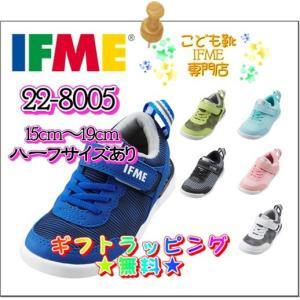 イフミー 子供靴 キッズシューズ 22-8005(15cm〜...