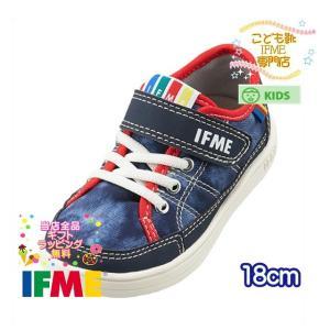 イフミー 子供靴 キッズシューズ 22-8009(15cm〜...