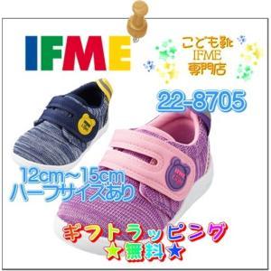 イフミー シューズ 子供靴 ベビーシューズ 22-8705(12cm〜15cm) IFME Ligh...