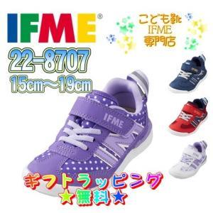 イフミー 子供靴 スニーカー キッズ ライト 22-8707(15cm〜19cm) ハーフサイズ IFME 2018年秋冬 新作【プレゼント ギフト お誕生日】