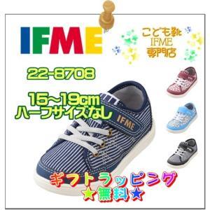 イフミー 子供靴 キッズシューズ 22-8708(15cm〜19cm) IFME 2018年秋冬 新...