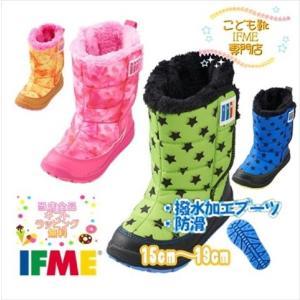 イフミー キッズ ブーツ 22-8728(15cm〜19cm) IFME 2018年秋冬 新作【防寒...