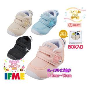 イフミー シューズ 子供靴 ベビー 22-9001(11.5cm〜13cm) IFME 2019年春夏 新作 matsuyamachi-man
