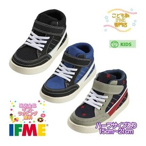 イフミー シューズ 子供靴 キッズ スニーカー 22-9712(15m〜19cm) IFME lig...