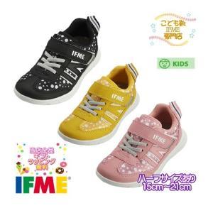 イフミー シューズ 子供靴 キッズ スニーカー 22-9727(15m〜21cm) IFME lig...