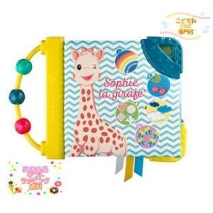 キリンのソフィー ファーストブック My Activity Book #230803 出産祝い 0才 プレゼント 布絵本
