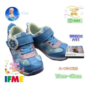 [ギフト無料] イフミー アナ雪 BLUE 30-1326 (15cm〜21cm)  IFME シューズ 2021年新作 スニーカー 子供靴 キッズ matsuyamachi-man