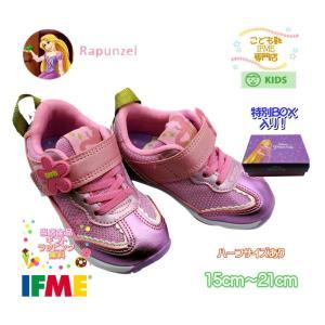 [ギフト無料] イフミー ラプンツェル PURPLE 30-1328 (15cm〜21cm)  IFME シューズ 2021年新作 スニーカー 子供靴 matsuyamachi-man