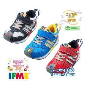 イフミー 子供靴 キッズシューズ 30-8012(15cm〜19cm) IFME 2018年春夏 新作
