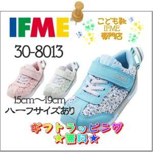 イフミー 子供靴 キッズシューズ 30-8013(15cm〜...