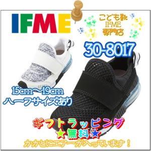 イフミー 子供靴 キッズシューズ 30-8017(15cm〜...