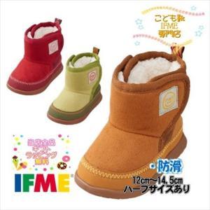 イフミー 子供靴 ベビー ブーツ  30-8718(12cm〜14.5cm) ハーフサイズ  IFME 2018年秋冬 新作【防滑】【お誕生日 プレゼント ギフト】
