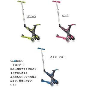 GLOBBER (グロッパー) マイフリー 5 in 1  乗用玩具/三輪車/足けり/バランスバイク/キックバイク/三輪車 おしゃれ/ランニングバイク/キックスケーター/キッ matsuyamachi-man