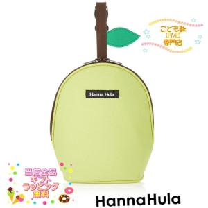 hannahula マグポーチ #han-cpmu-02 アップルグリーン ハンナフラ|matsuyamachi-man