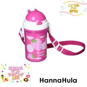 hannahula キッズストローボトル #han-ln01 いちご ハンナフラ
