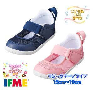 新色★イフミー上靴 SC-0008(15cm〜21cm)上靴 マジックテープタイプ 学校 幼稚園 保育園|matsuyamachi-man