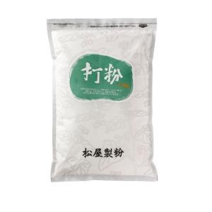 打粉 1kg|matsuyaseifun