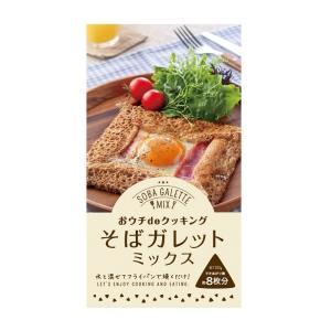 おウチdeクッキング そばガレットミックス 200g (8枚分)|matsuyaseifun